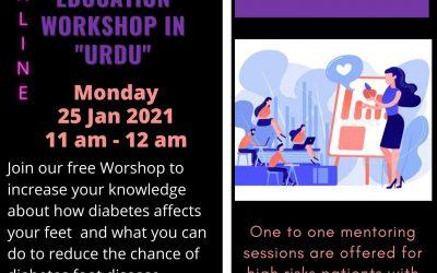 "Foot Education Workshop in ""Urdu"" Monday Jan 25th 11am – 12pm"